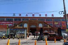 不到汉人街就没到伊犁,这里的新疆美食琳琅满目,让人望而止步,欲吃不止。最最最最重要的是---价廉物美