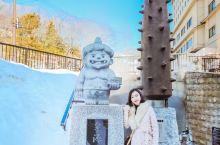 冬游日本,少不了温泉,北海道泡汤,你该知道哪些?  冬季去日本旅行,自然是少不了泡温泉。 而北海道是