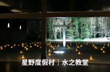 """北海道冬季自驾游 DAY8 星野 """"是胡不是霍 是霍躲不过""""~ 胡歌和霍建华在这拍大片~ 漫山遍野都"""