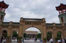 西宁东关清真大寺