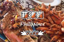 巴拉望海岛吃海鲜大餐,发现菲律宾当地人吃饭居然直接用手抓。这里是世界排名第一的海岛,菲律宾巴拉望。也
