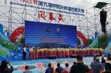升钟湖  :第九届国际钓鱼大赛团体第六名,成绩一般。