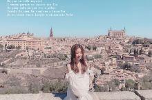 世界文化遗产🇪🇸托莱多古城一日游 来西班牙玩一定不要错过距离马德里一小时车程的托莱多古城,这里曾经是