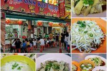 安记芽菜鸡沙河粉   #怡保美食记# 安记芽菜鸡沙河粉店位于怡保最热闹的旧街场夜市,也是怡保芽菜鸡名