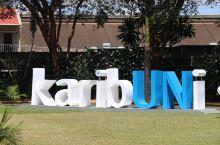 内罗毕的肯雅塔国际会议中心绝对是内罗毕最重要的非盟场所。每年在这里都会有关于非盟许多重要的议题在这里
