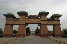广东省湛江市遂溪县