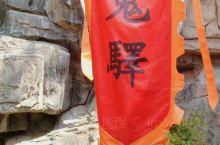 马嵬驿又叫马嵬坡,位于兴平市西约10公里。唐朝安史之乱时,唐玄宗携后宫西逃入蜀路过此地,随军将士发生