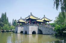 扬州真是个适合生活的城市。早上皮包水,晚上水包皮。扬州人好,景好!