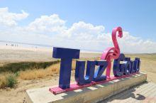 图兹湖:图茲湖是土耳其境内最大的一个咸水湖,天气如果好的话,湖水颜色和倒影将会非常绚丽多彩。由于去过