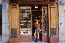 马德里不思议·美食篇 | 百年甜品店  马德里这个地方走两步就是一个百年老店,太阳门广场边上的百年甜