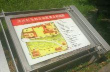 台湾一段受到荷兰人统治的历史见证,红砖建筑,欧式风格,绿化率高,地方不大,可爱小熊代表,交通还算可以