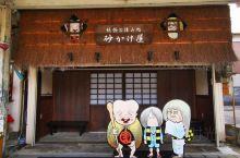 在境港市,妖怪街,寻找日本动漫妖怪世界,妖怪们!