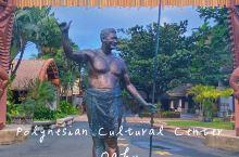 夏威夷 波利尼西亚传统文化体验