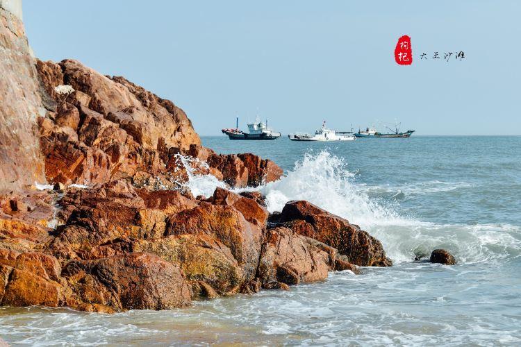 大王沙灘1