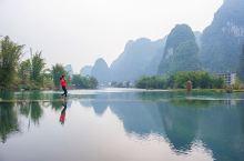 阳朔的遇龙河,是漓江在阳朔县内最长的支流,人称小漓江。遇龙河水质清澈,蜿蜒流动,两岸景色秀美,山峰连
