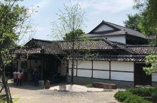 展示台湾的历史风俗  今天我们来到台北的北投区,决定去参观北投文物馆,我们在来之前翻阅了很多的旅游攻