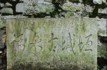 """黔南州福泉古城文化旅游景区,""""一城一山一峡谷,一神一仙一福地"""",是一片人杰地灵的人文古地。福泉古称"""