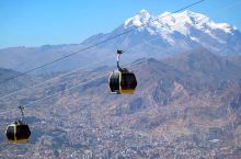 La Paz(拉巴斯)的海拔高度为3829m(比拉萨还要高200m),是世界上位置最高的首府,所处地