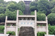 江南长城那段在维修进不去,工作人员告诉我们从城隍山那个入口进的。今天下雨天没什么人一路基本没碰到别人