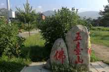 四大佛教山之首,绝美的五台山……