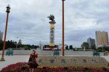 呼伦贝尔市海拉尔区成吉思汗广场