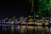 凤凰古城,建议第一天下午来,晚上不去酒吧也可以看看夜景,第二天白天逛逛