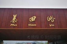 慕田峪长城,相对于八达岭长城,少了一些商业化,游客也少一些,做一个分享[咖啡]