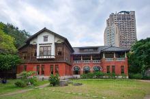 来到台湾北投,才知道原来温泉也有自己的博物馆。北投温泉博物馆的建筑本身是以前的一个公共温泉浴场,建于