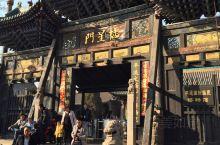 平遥文庙是古城内的一个景点,现在是全国第五批重点文物保护单位,大殿建筑为金代架构,是目前国内唯一的金