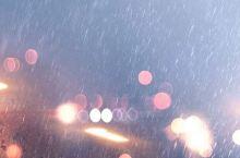 也不是雨啊