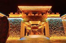 格萨尔王城