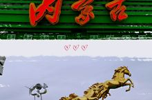 【奥林匹克公园展出的彩车】新中国70周年庆典活动上,除了精彩的阅兵,吸引人眼球的还有五彩斑斓的彩车,