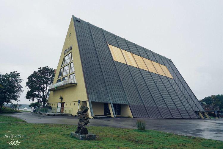 Fram Museum3