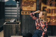 Mew旅行·小豆岛映画村,拍出昭和风电影感照片  如果你很喜欢日式昭和风的复古感,那你一定要来📍日本