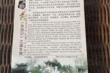巜西游记》作者吳承恩故居,古镇河下,梁红玉雕像