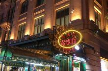 中央大街体验哈尔滨啤酒屋,俄罗斯风情表演,音乐吧,手风琴……