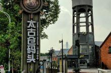 太古仓码头位于广州市海珠区革新路珠江边,白鹅潭附近,英国太古洋行于1904年~1908年间修建,供太