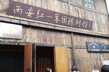赤水河畔,千年古镇丙安。2016年,风行车友会邀约去贵州丙安杀年猪捐资助学。活动非常有意义!憾因事未