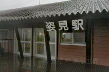 日本北海道旭川旅游必到夏季徒步的旭岳打卡攻略 作为一名到亚洲日本北海道旭川旅游的普通游客,可以到旭岳