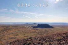 乌兰哈达火山地质公园,1亿多年前火山爆发形成的死火山,最近的一次喷发距今大约6000万年以前。 景