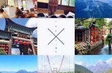 如果说在西南一带最美的地方是哪里?我会说在云南,而在云南的有着这样一座美丽的城市,那便是丽江 总想着