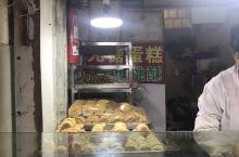 延吉路农贸市场