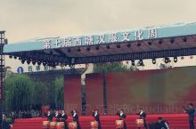 西塘汉服文化节