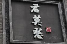湖北荆门钟祥莫愁村,中国的长寿村