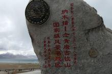 西藏一生去一次就够了,体验西藏的不一样