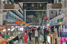 户部巷已成为武汉声名远播的知名品牌,是武汉早点的标志,是老武汉形象的缩影,是无法模仿的、绝不矫揉造作