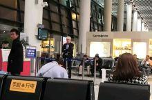 奔牛国际机场