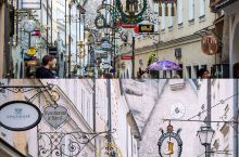 萨尔斯堡鼎鼎有名的粮食大街(Getreidegasse),莫扎特就出生在这条街上的9号,走在这条街上
