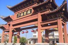 梅州三舍民宿,是将客家文化及现代浪漫风情融为一体的民宿。