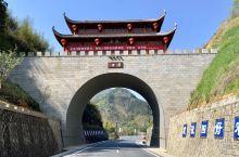 这是杭州临安湍口众安氡温泉度假酒店惊。我第一次来,入住及酒店周边玩玩,感觉:人间值得!这真是: 人间